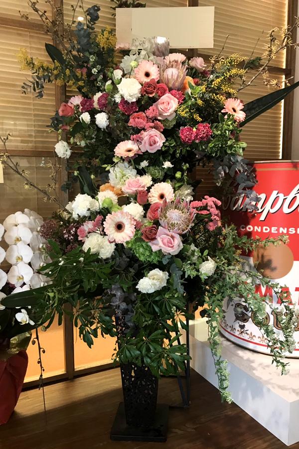 開店祝いに贈るスタンド花 二子玉川の花屋ネイティブフラワーイーダ
