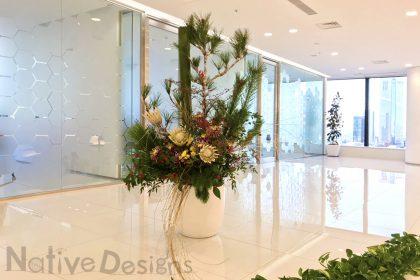 オフィス 生け込み花 新春正月花